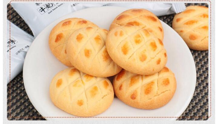 夹克咪 牛奶蛋羹味 软心曲奇 饼干早餐糕点点心 零食甜点小吃 160g 晒单图