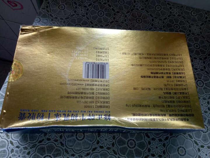 修正 牛初乳粉胶囊非咀嚼片 0.2g/粒*60粒/盒 晒单图