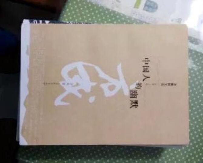 中国人的幽默儿童节礼物 晒单图