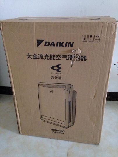 大金(DAIKIN)空气净化器家用标准型 KJ336F-K01(MC70KMV2) 经典白 晒单图