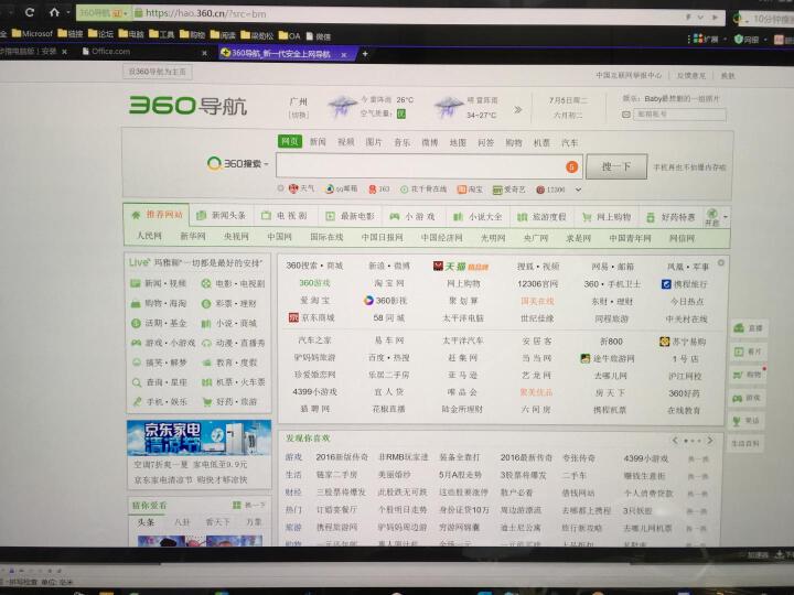 华硕(ASUS)Zen AiO Pro 傲世一体机电脑(23.8英寸4K触屏3D摄像头 i7-6700T 16G 512GSSD GTX960M 4G独显) 晒单图