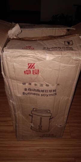 卓良(Zhuoliang) 豆浆机商用全自动现磨无渣大容量10L/17L/22L 22L款 晒单图