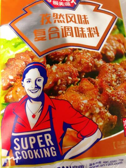 极美滋 孜然 复合调味料鸡翅调料 烤羊肉料 烧烤腌料70g 晒单图