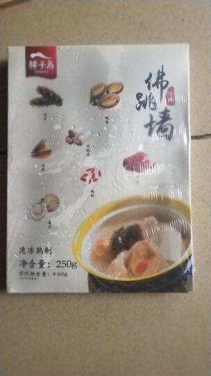 獐子岛 冷冻蒜蓉粉丝扇贝(MSC认证) 1.2kg 36只 虾夷扇贝 家庭装 海鲜水产 晒单图
