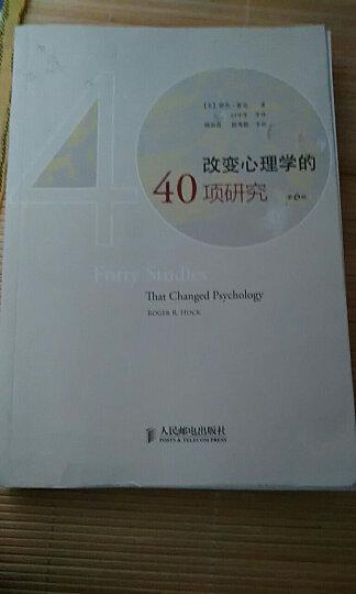 改变心理学的40项研究:探索心理学研究的历史(第6版) 晒单图