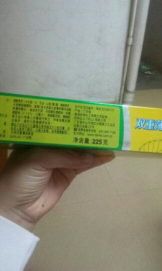 黑人(DARLIE)双重薄荷清新口气牙膏套装 防蛀固齿防口气(双重薄荷 牙膏 225g×3)(新老包装随机发放) 晒单图