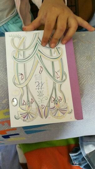 减压涂色明信片:天堂花园 晒单图