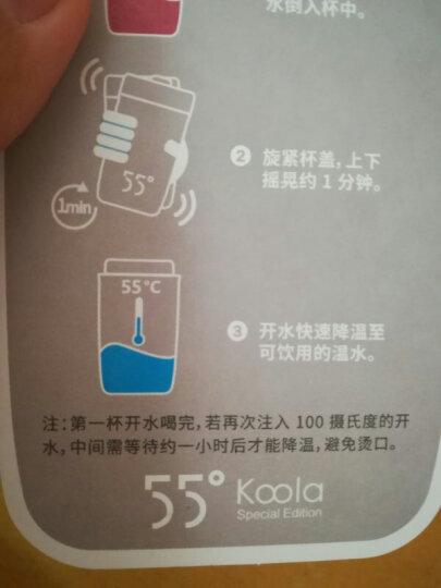 LKK55度 55度杯降温杯洛可可水杯五十五度杯304不锈钢摇摇杯男女礼品杯子 koola酷拉 太空灰 晒单图