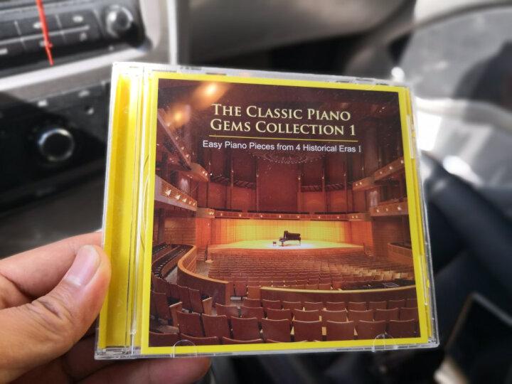 史上最经典的钢琴名曲(2CD) 晒单图