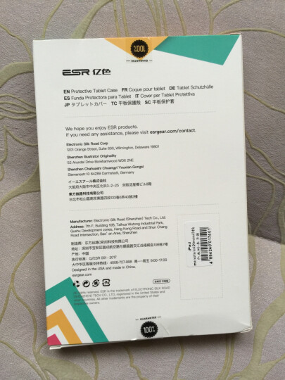 亿色(ESR)苹果iPad mini2/3/1保护套 迷你2平板电脑壳7.9英寸 超薄全包防摔休眠皮套 悦色系列 水手蓝 晒单图