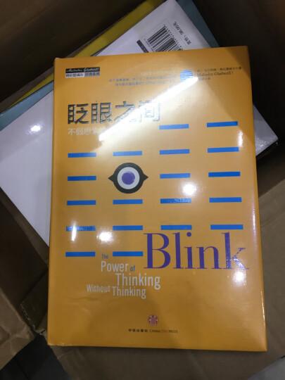 包邮 格拉德威尔经典系列(套装共5册) 异类 眨眼之间 引爆点 逆转 大开眼界 中信出版社图书 晒单图
