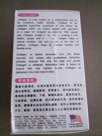 【拍3免1】诺维康(NuoWeiKon) 胶原蛋白软胶囊100粒/瓶保湿滋润祛皱紧致肌肤进口 晒单图