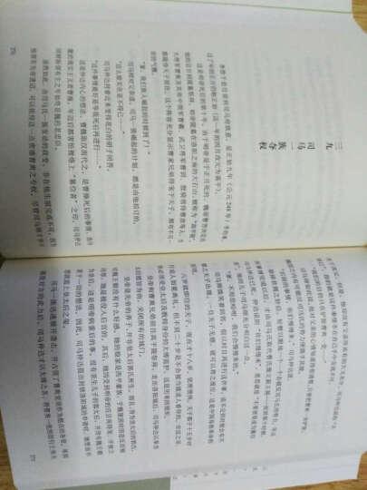 陈舜臣十八史略:兴亡无常(魏晋南北朝) 晒单图