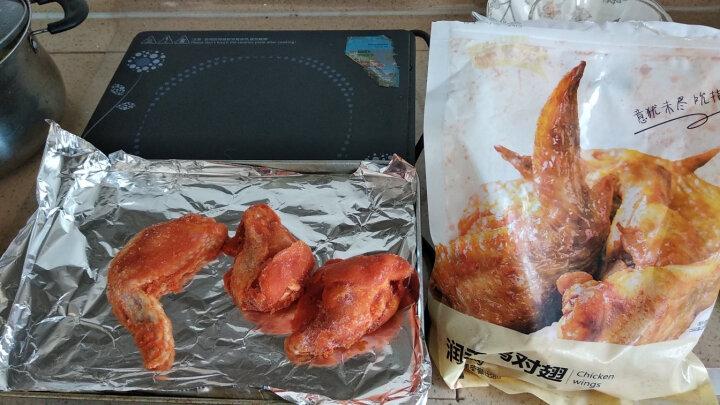 六和美食 奥尔良鸡对翅 500g/袋 烧烤食材烤翅烤鸡翅 晒单图