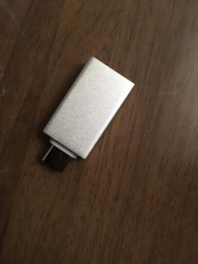 绿联 Type-C转USB3.0转接头 安卓数据线OTG线转换器 支持华为p9小米5荣耀8乐视手机新MacBook接U盘 20809银白 晒单图