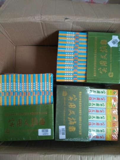 2011年实用文摘 中学版(珍藏版 套装共8册)适合中学生的课外阅读畅销书 晒单图