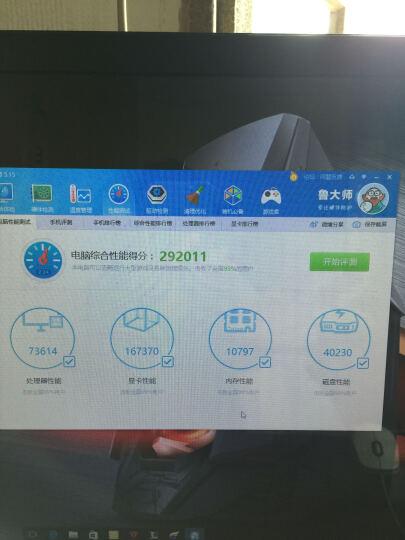 华硕(ASUS)玩家国度ROG GT51CA 台式游戏电脑主机(i7-6700K 32G内存 512GSSD+2T GTX980 SLI 8G独显) 晒单图