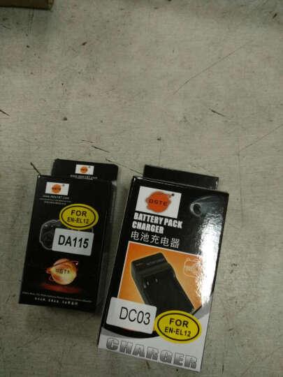 蒂森特(dste) 尼康A1000 S8000 钥动170 数码相机EN-EL12 一电一充 晒单图