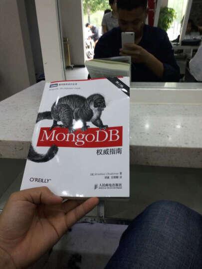 MongoDB权威指南 第2版 晒单图