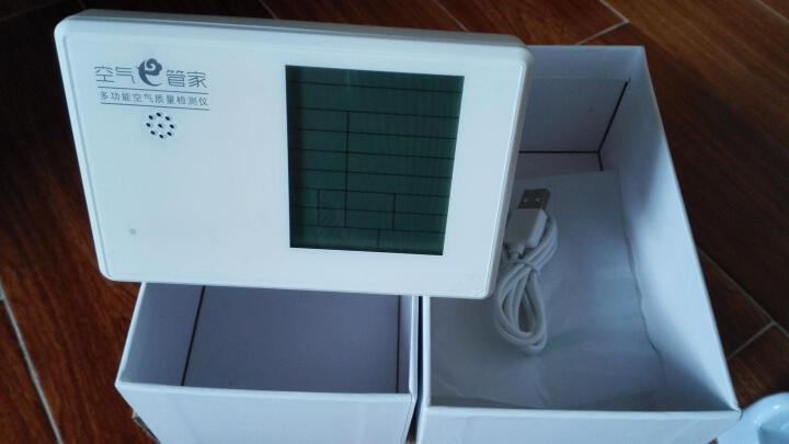 绿之源 5kg*2箱360°室内装修安全卫士 新房装修活性炭包除甲醛清除剂汽车除味干燥剂竹炭包 晒单图