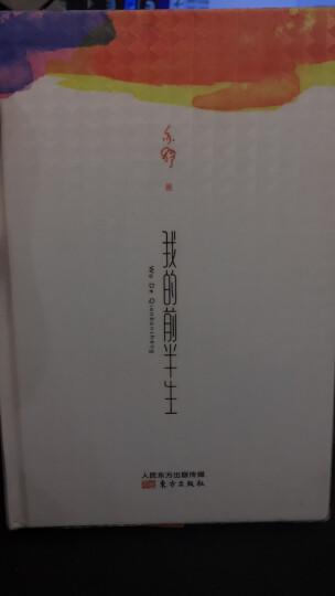"""亦舒""""喜宝精装""""系列(普通版 套装共5册) 晒单图"""