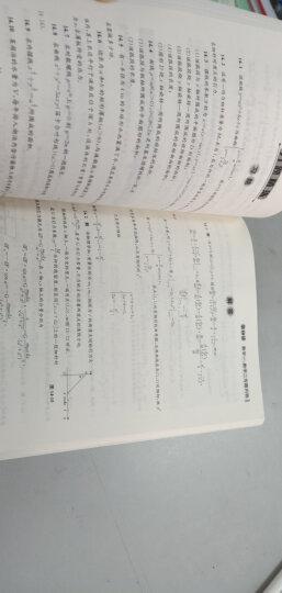 新版2021张宇高等数学18讲 考研数学一二三通用 张宇高数十八讲 考研数学复习用书 晒单图