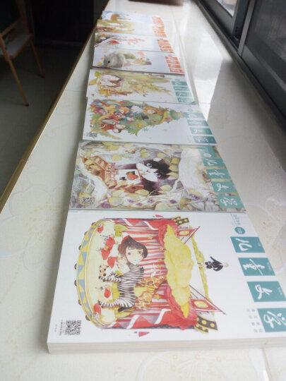 儿童文学儿童版杂志2017年2月+16年1/7-9/11月故事+美绘青少年文学文摘课外趣(共10册) 晒单图