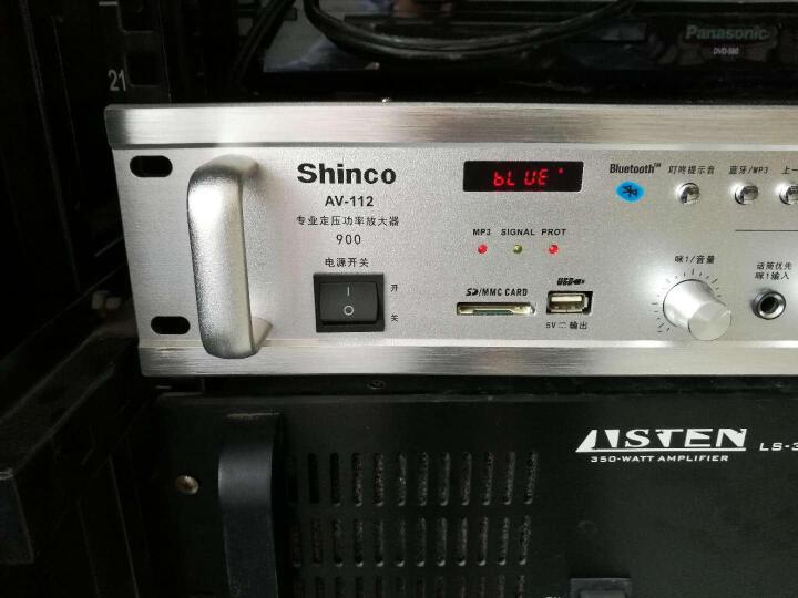 新科(Shinco)AV-112 数字hifi功放机 专业定压定阻功放器蓝牙广播功放900W(银色) 晒单图