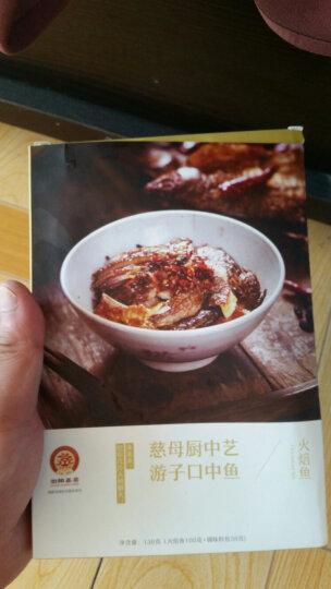 有你蒸好 香肠 153g 浏阳蒸菜 荤菜系列 方便菜  晒单图