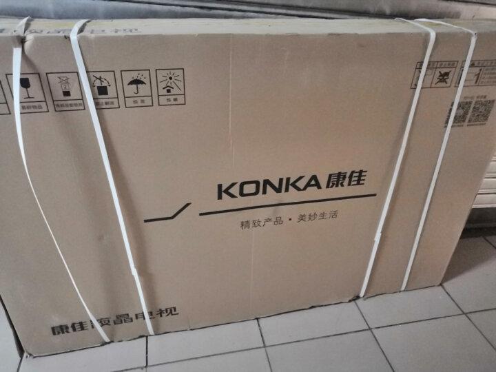 康佳(KONKA) LED40E330C 40英寸 蓝光节能窄边全高清液晶电视 晒单图