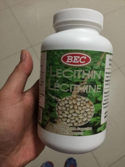 【全球购】加拿大直邮BEC大豆卵磷脂软胶囊 200粒 晒单图