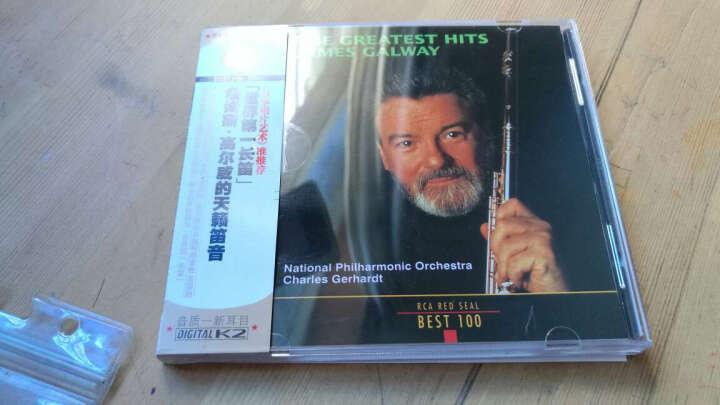 詹姆斯·高尔威的天籁笛音(CD) 晒单图