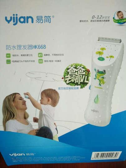 易简(yijian)婴儿儿童理发器 宝宝剃发器 超静音防水电推剪发器 新生儿充电理发器 HK668T 晒单图
