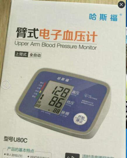 哈斯福U80C  家用全自动语音电子血压仪器 血压测量仪量血压表电子血压计臂式 官方标配 晒单图