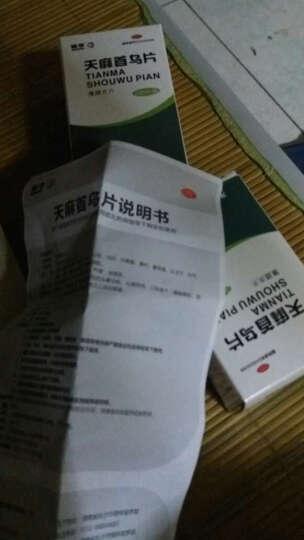 国华 天麻首乌片 200片 3盒装 晒单图