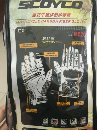 SCOYCO赛羽 摩托车越野车赛车碳纤手套 摩旅骑行手套 夏季清凉透气防护手套 MC20 红色 M 晒单图