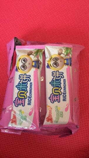 果仙多维V 水果原浆 美味 果胶 辅食 零食 水果条42g 牛奶草莓味 晒单图