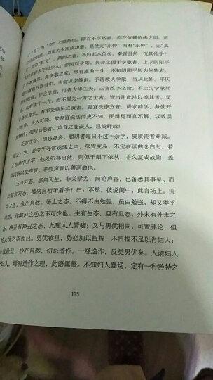 闲情偶寄(精装典藏全本) 晒单图