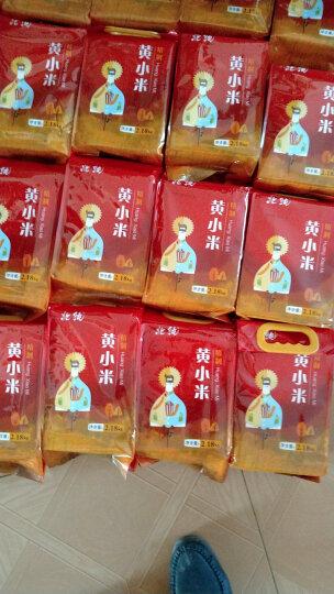 北纯 小米(小黄米 月子米 小米粥 粗粮杂粮 大米伴侣)400g 晒单图