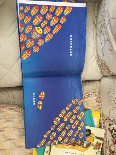 精装儿童绘本全套2册 勇敢做自己 独一无二的你 3-6岁幼儿园绘本 故事书 晒单图