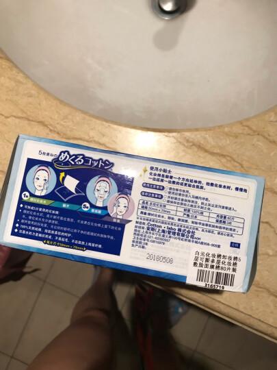 白元 婴儿纸轴棉签棒200支 新生儿宝宝清洁专用螺旋纯棉棉棒 晒单图