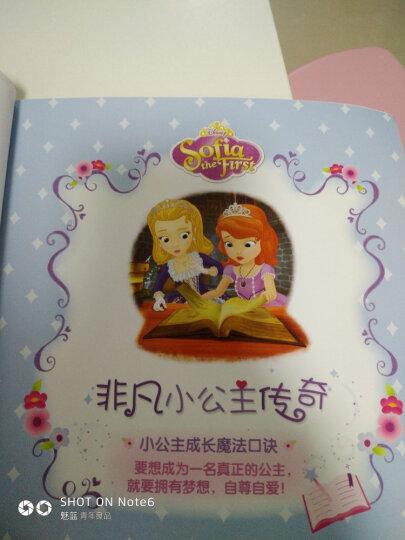小公主苏菲亚梦想与成长故事系列:非凡小公主传奇 晒单图