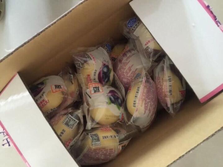 港荣蒸蛋糕 饼干蛋糕 手撕口袋吐司面包 营养早餐食品 休闲零食小吃 蓝莓900g 晒单图