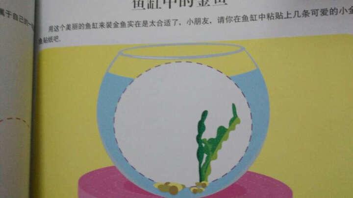 幼儿思维训练培养(套装共8册) 晒单图