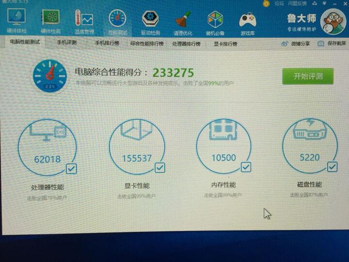 华硕(ASUS)猛禽STRIX-GTX970-DC2OC-4GD5 1253MHz/7010MHz 4GB/256bit DDR5 PCI-E 3.0 显卡 晒单图