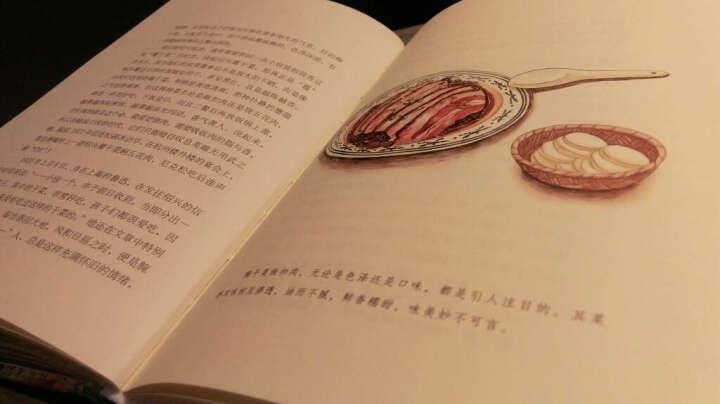 梅酒香螺嘬嘬菜 晒单图