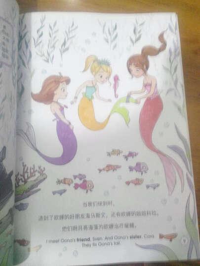 小公主苏菲亚美绘双语故事:拯救美人鱼 晒单图