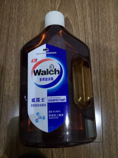 威露士(Walch) 衣物家居消毒液 3L 家居衣物除菌液 晒单图