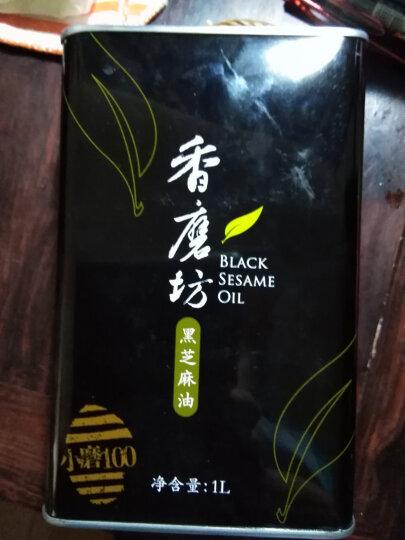 好味氏 香磨坊 黑芝麻油1L 黑麻油 月子油 坐月子餐 新包装以实物为准 晒单图