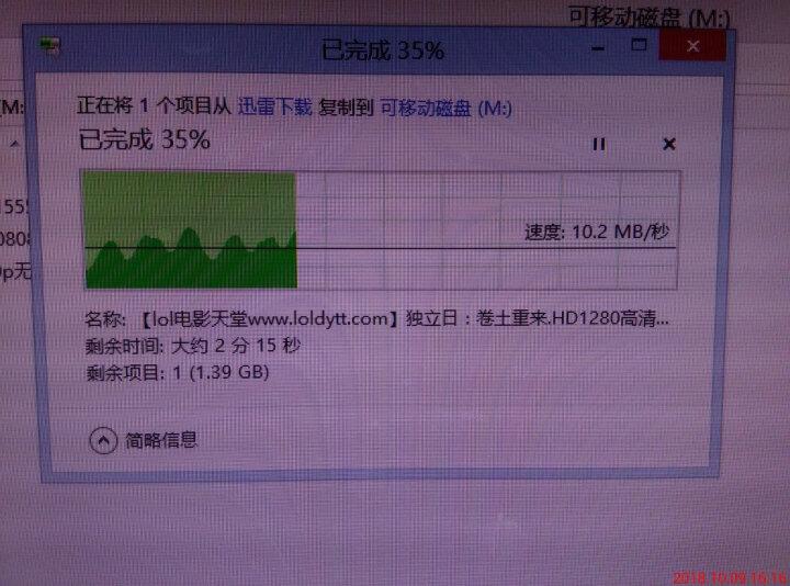 朗科(Netac)16GB 内存卡 高速行车记录仪监控摄像手机存储卡 Class10 UHS-I TF(MicroSD)卡 科技蓝 晒单图